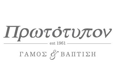 Πρωτότυπον